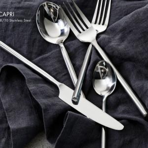 Capri столовые приборы Fortessa в Украине