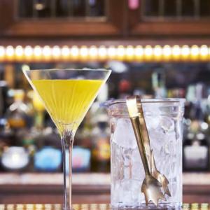 Бокал для мартини 210мл